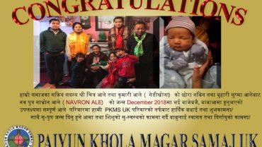 chitra-ale-congrats-copy